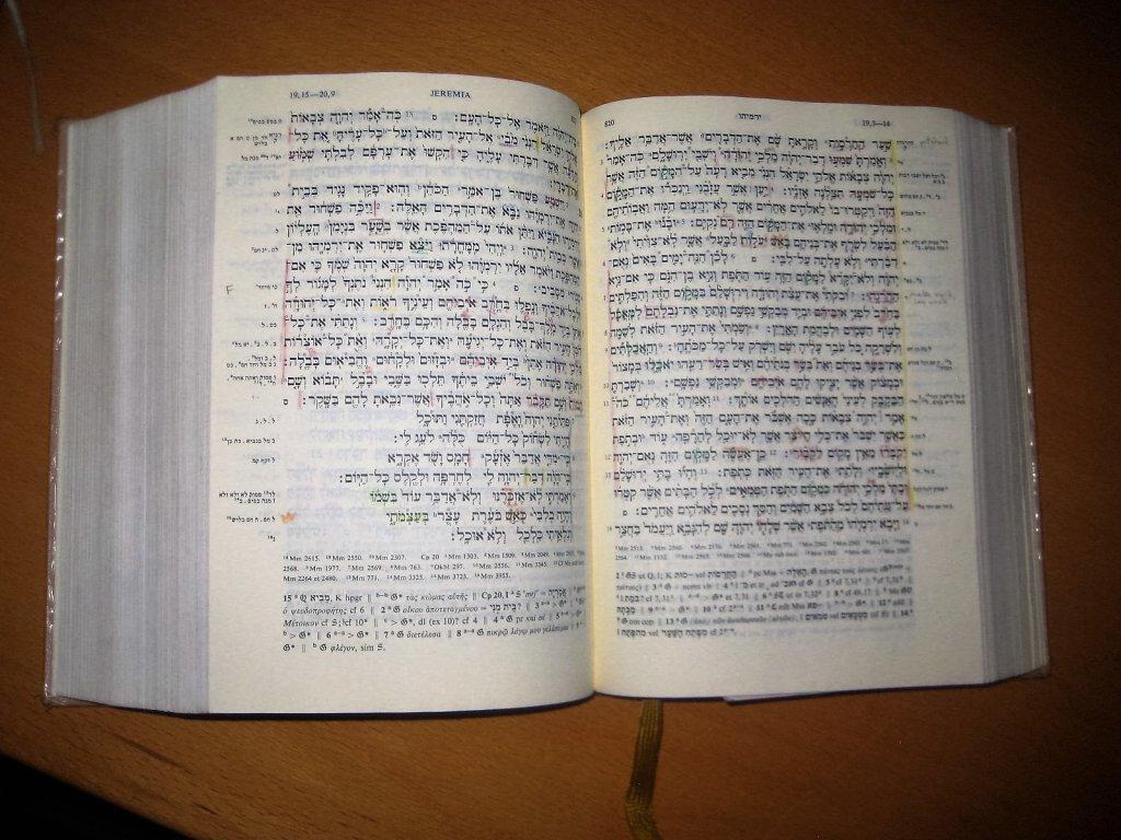 Jim's Hebrew Bible